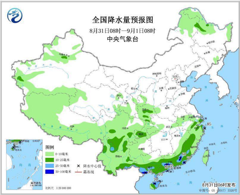 黑龙江双鸭山、鸡西、佳木斯等局地暴雨(50~72毫米)