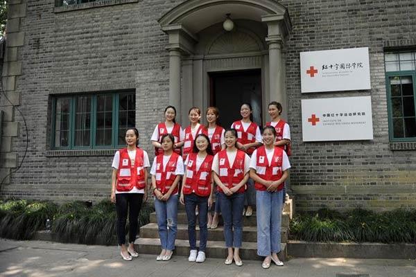红十字国际学院在苏州大学挂牌成立