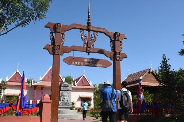 """北京世园会迎来""""柬埔寨国家日"""""""
