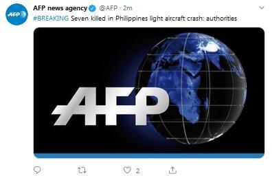 快讯!菲律宾政府:一架轻型飞机坠毁,7人死亡