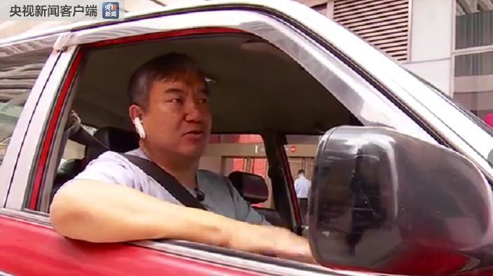 "<b>香港的士司机:我不要""手停口停"" 身为香港人、中国人,都要站出来!</b>"