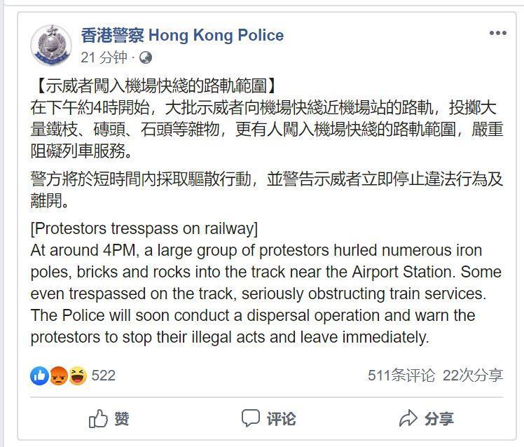 焚烧国旗,大肆破坏!暴徒又闯香港机场闹事!