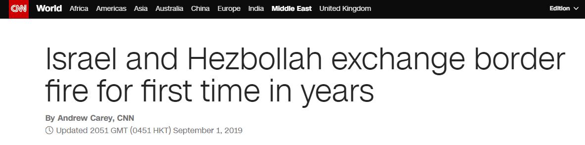 """以军同黎巴嫩""""真主党""""边境交火,近四年半来最大规模"""