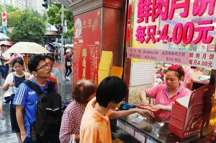 民众冒雨排队购买鲜肉月饼