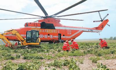 直升机参与应对重大堤防险情演练