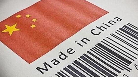 外媒:谁与中国经济脱钩 就等同经济自残