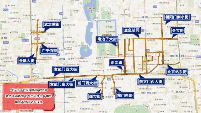 天安门广场本周末部分时段暂停开放