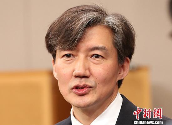韩法务部长候选人召开记者会道歉 否认以权谋私质疑