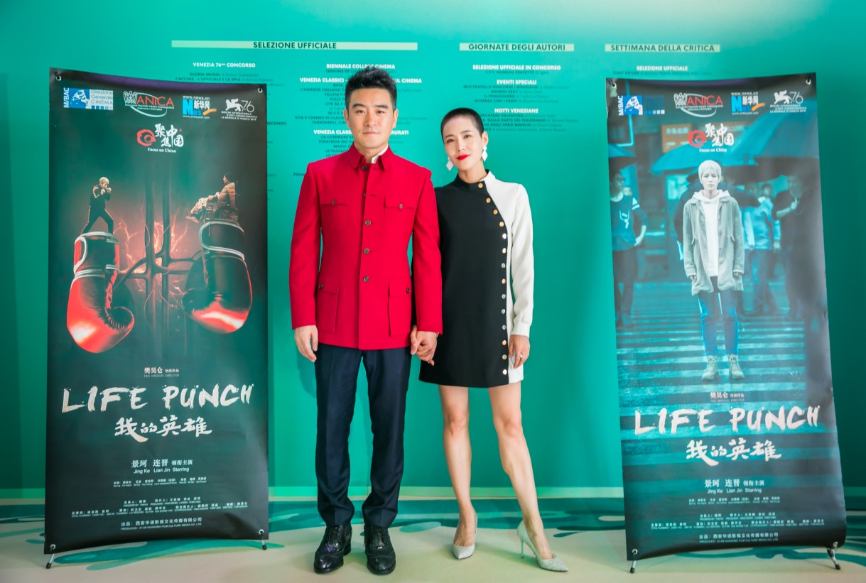 《小丑》威尼斯首映口碑爆棚 中国电影《我的英雄》成焦点影片