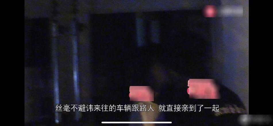 金晨恋情疑曝光 与男子牵手同行街头热吻