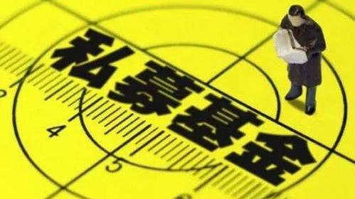 深圳市私募基金协会优化营商环境