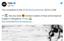 女篮亚洲杯:中国与澳大利亚、新西兰、菲律宾同组