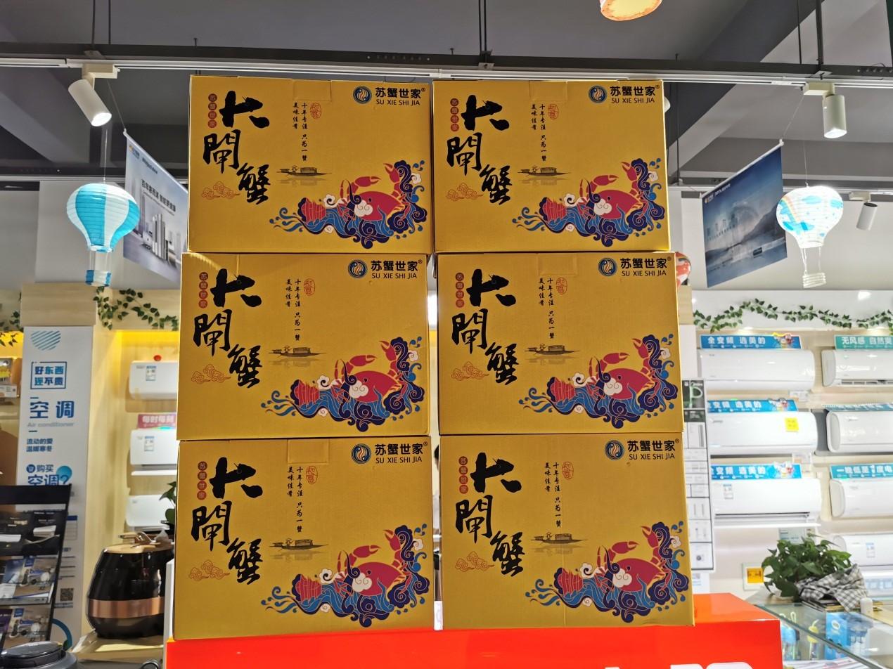 《快速时时彩规律》_苏宁零售云门店接入拼购业务 推动平台数字化转
