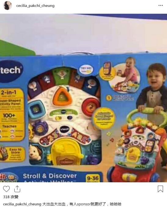 张柏芝养三娃压力大 买早教玩具大呼出血盼赞助