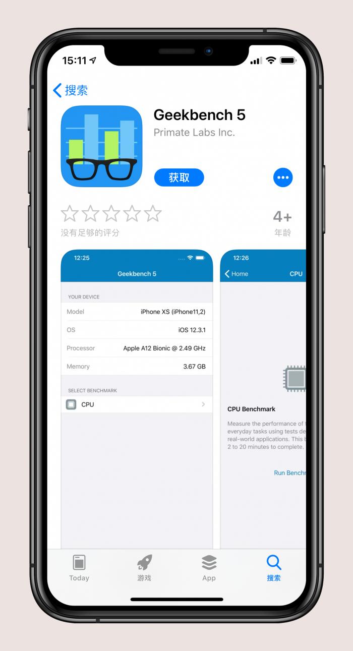 跑分軟件Geekbench 5上架App Store
