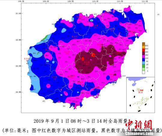 """台风""""剑鱼""""将继续在海南南部近海回旋 强风雨持续到6日"""