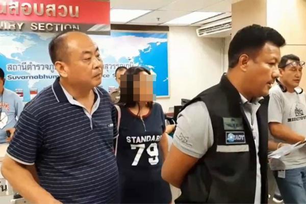 一中国女子在泰国拾遗失物未上报被拘留 或面临5年以下刑期