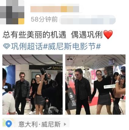 网友威尼斯机场偶遇53岁巩俐 与老公十指紧扣恩爱十足