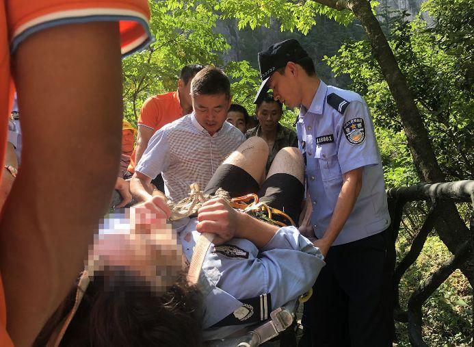 杭州大学生坠下50米山崖昏迷!幸亏这个