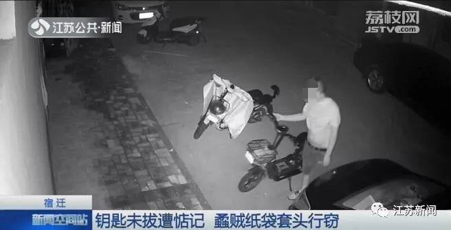 """偷车男子抬头发现监控,迅速套上纸袋""""自戳双目""""…摄像头:你当我失忆?"""