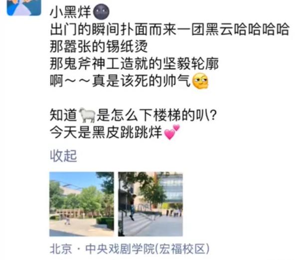 """网友偶遇易烊千玺 军训被晒黑网友称其""""一团黑云"""""""
