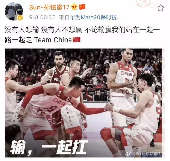 周琦发球失误被狂喷!篮球不该成为网络暴力的温床!