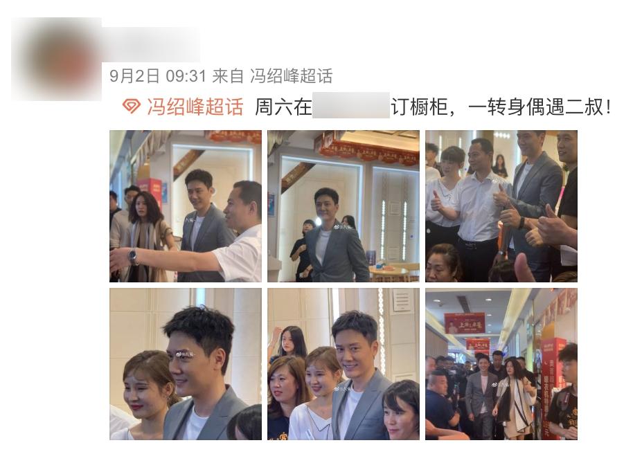 冯绍峰现身家具城活动面带笑容 穿西装眼袋明显略显疲惫