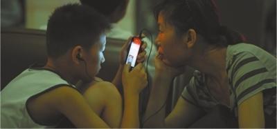 """微调查显示:聊天、短视频、游戏APP深得""""少年心"""""""