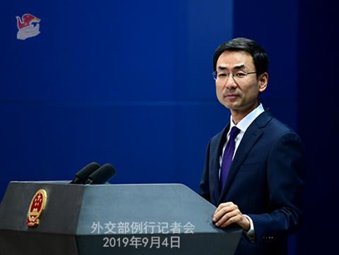 外交部:中伊两国在国际法框架内正常开展各领域友好