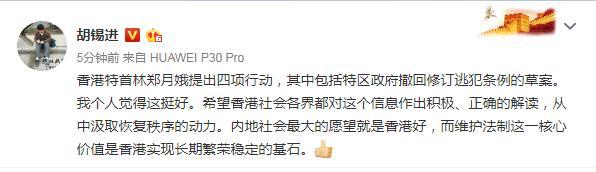 胡锡进评特区政府撤回条例:这挺好