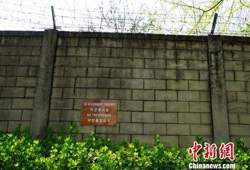 驻韩美军:将与韩国政府合作 尽快返还美军基地