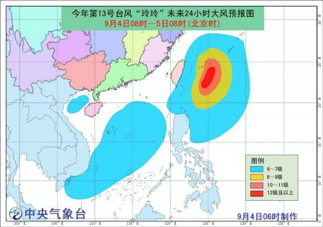 台风预警升级为黄色!海南广东台湾等地暴雨来袭