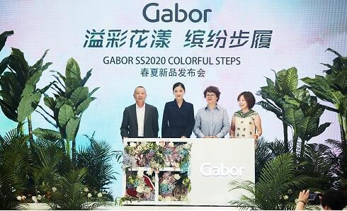 梅婷成为Gabor新一季形象大使,出席2020春夏新品发布会