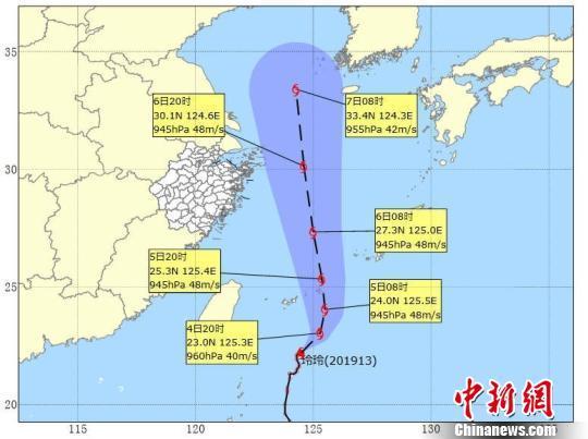"""""""玲玲""""加强为台风级 浙江启动防台Ⅳ级应急响应"""