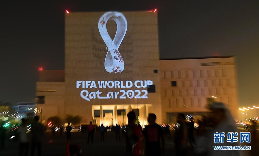 国际足联发布2022年世界杯会徽