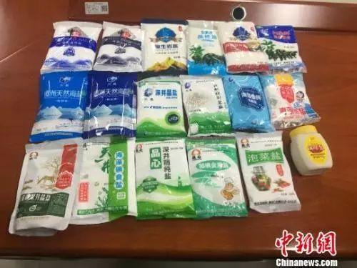 中国人有多爱吃盐?重口味的你要警惕这些!