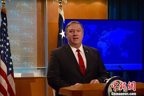 拟重设欧美关系 美国务卿访欧盟与新领导人直接对话
