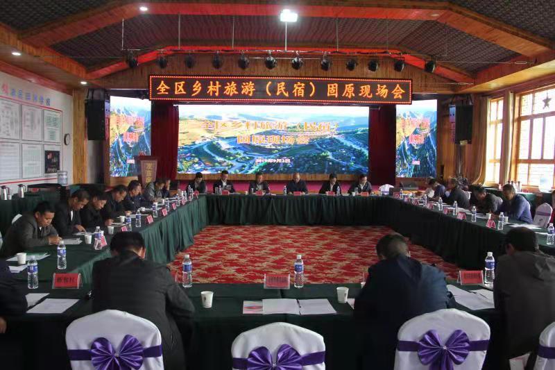 宁夏:让乡村旅游成为全域旅游的增长极