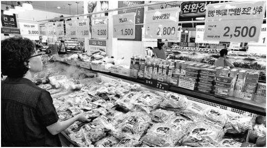 """韩国国企""""临危受命""""拉动经济"""