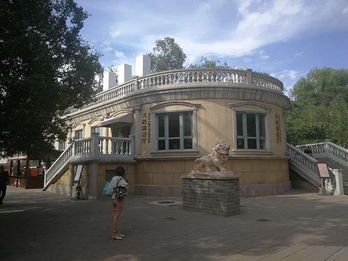 北京动物园5G通信基站