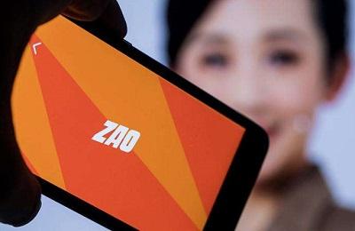 工信部约谈要求整改 ZAO用户协议已修改