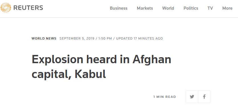 快讯!外媒:阿富汗首都喀布尔发生爆炸