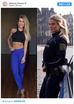 """<b>网晒""""制服""""美照?德国多名女警察被内部审查</b>"""