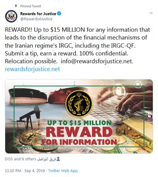 """为打压伊朗,美国又想""""损招"""":悬赏1亿寻求""""扰乱""""革命卫队金融机制的信息"""