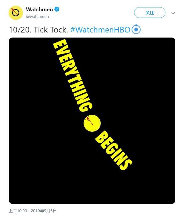 HBO版《守望者》播出日期公布 10月20日正式开播