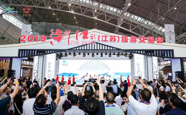 """""""百县千碗""""飘香江苏 2019浙江旅游交易会在南京举行"""