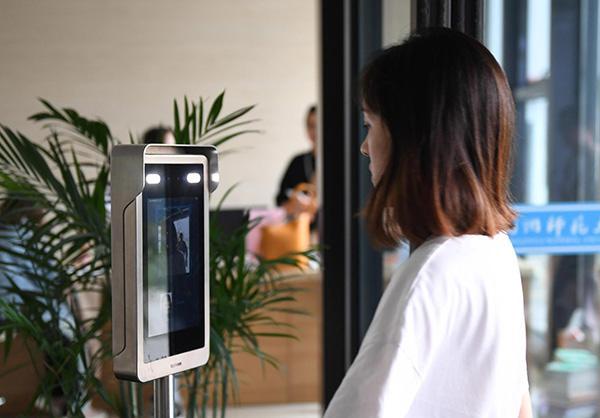 教育部科技司:校园推广人脸识别技术应谨慎,将限制和管理