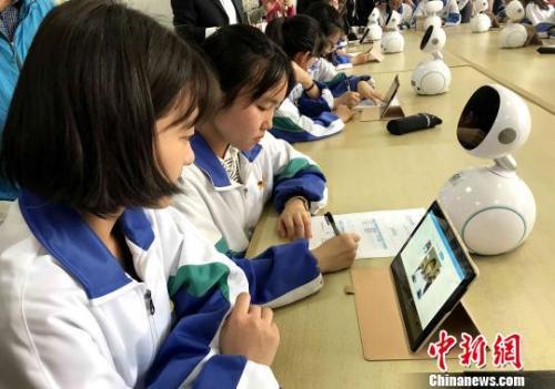 八部门:学校选用教育App应征求师生、家长意见