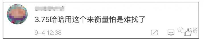 杭州父母替儿相亲要求看KPI:女方考核3.75优先