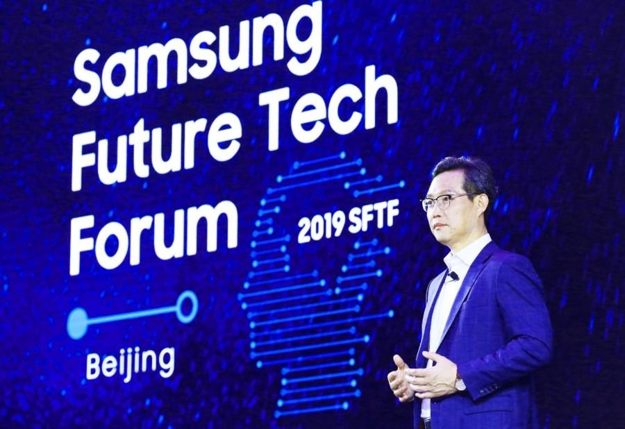 《秒速时时彩APP下载》_第二届三星未来技术论坛:打造中韩技术交流平